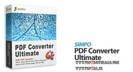 نرم افزار تبدیل فایل های PDFSimpo Converter Ultimate v1.1.0.0 PDF