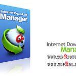 نرم افزار مدیریت دانلود – Internet Download Manager v6.12 Build 26