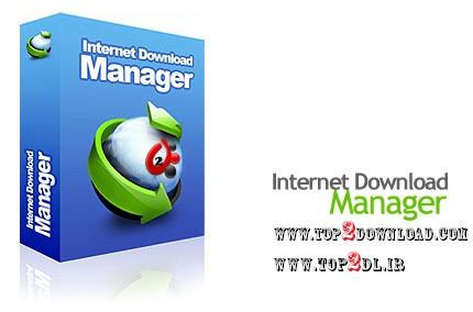 نرم افزار مدیریت دانلود - Internet Download Manager v6.12 Build 26