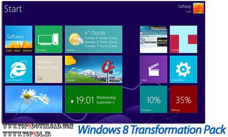 تبدیل ظاهر به ویندوز ۸ با نرم افزار Windows 8 Transformation Pack 6.5