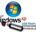 ویندوز ایکس پی SP3 قابل حمل و بدون نیاز به نصب – Windows XP USB Flash Edition