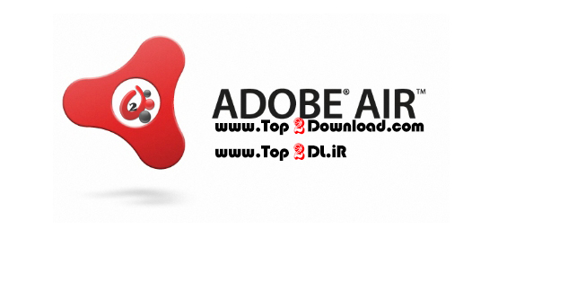 موتور اجرای نرم افزار های ساخته شده با ادوب ایر Adobe Air v3.5.0.600