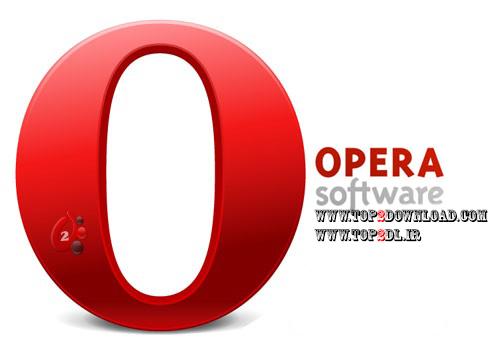 دانلود Opera v12.11 - نرم افزار مرورگر اینترنت اپرا