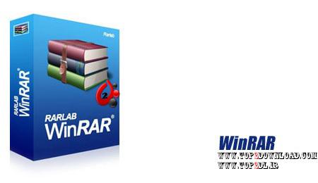 ورژن جدید و نهایی قوی ترین فشرده ساز دنیا WinRAR 4.20 Final