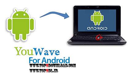 اجرای برنامه و بازی آندروید روی ویندوز با YouWave for Android 2.3.4