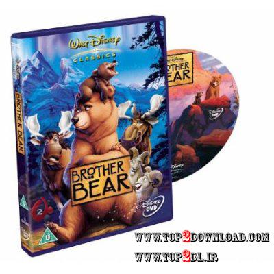 دانلود دوبله فارسی انیمیشن خرس برادر Brother Bear 2003