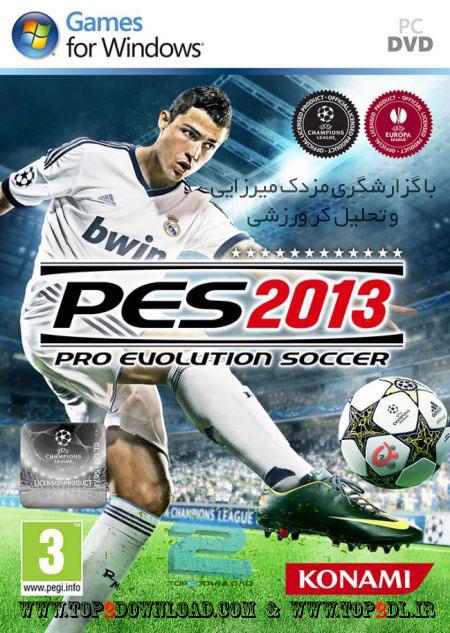دانلود گزارش فارسی بازی PES 2013