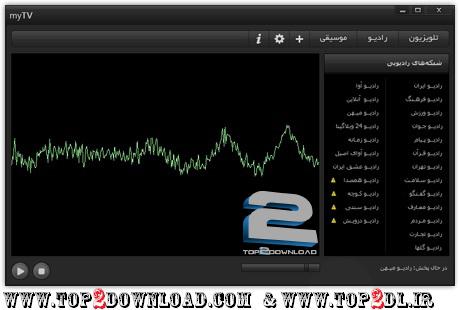 تماشای آنلاین رادیو و تلویزیون های فارسی و خارجی با myTV 3.5