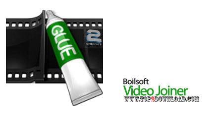 نرم افزار ادغام و تركیب فایلهای ویدئویی Boilsoft Video Joiner 7.02.1