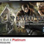 دانلود Resident Evil 4 Platinum v1.1.9 برای اندروید