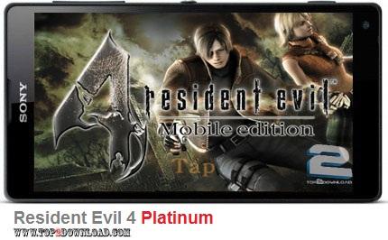 Resident Evil 4 Platinum v1.1.9