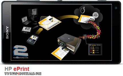 HP ePrint v2.0.2