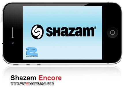 دانلود برنامه Shazam Encore برای ایفون