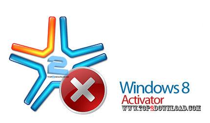 دانلود فعال ساز ویندوز ۸