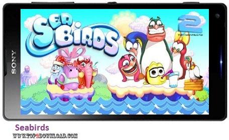 Sea birds v1.1.5