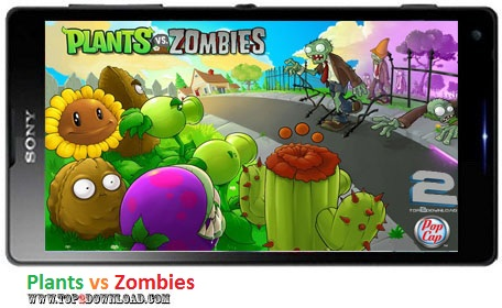 Plants vs Zombies 1.3.17
