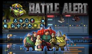 دانلود بازی Battle Alert v1.3.6 برای اندروید