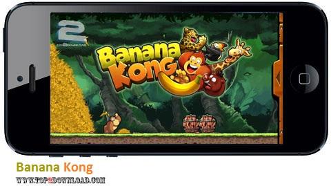 Banana Kong v1.1.1