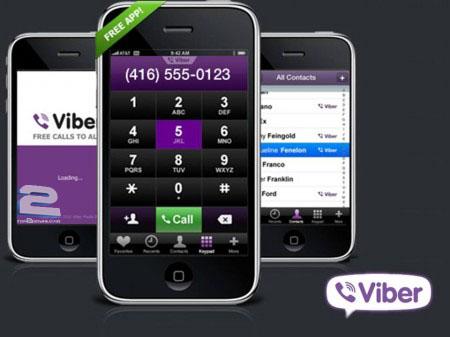 viber v.2.3.1