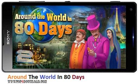 Around The World In 80 Days v1.1