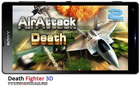 Death Fighter 3D v1.0.8