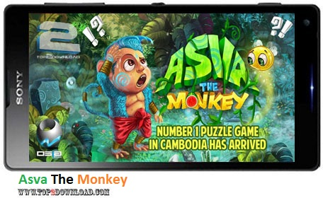 Asva The Monkey v1.1.1
