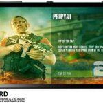 دانلود بازی DIE HARD v1.21 برای اندروید