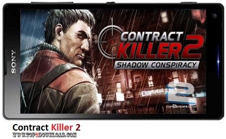 Contract Killer 2 v2.0.2 | تاپ 2 دانلود
