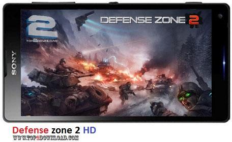 Defense zone 2 HD v1.1.9   تاپ 2 دانلود