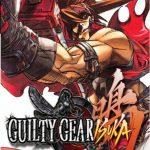 دانلود بازی Guilty Gear Isuka برای PC