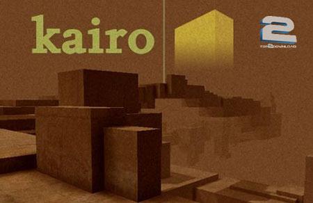 Kairo | تاپ 2 دانلود