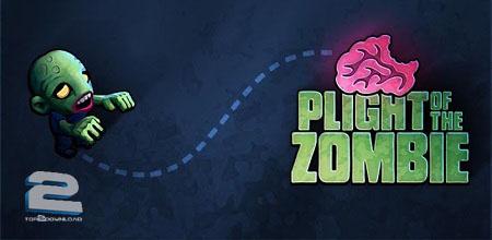 Plight Of The Zombie | تاپ 2 دانلود