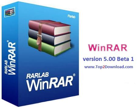 WinRAR 5.00 Beta 1 | تاپ 2 دانلود