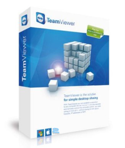 دانلود نرم افزار اتصال دو کامپیوتر به یکدیگر TeamViewer 8.0.17396 | تاپ 2 دانلود