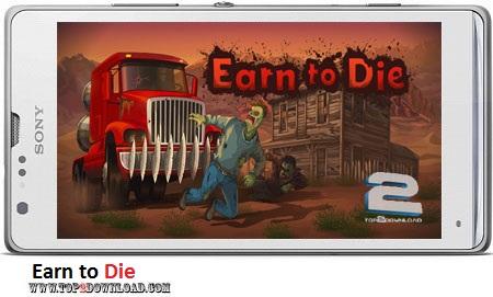 Earn to Die v1.0.7 | تاپ 2 دانلود