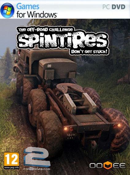 Spin Tires | تاپ 2 دانلود