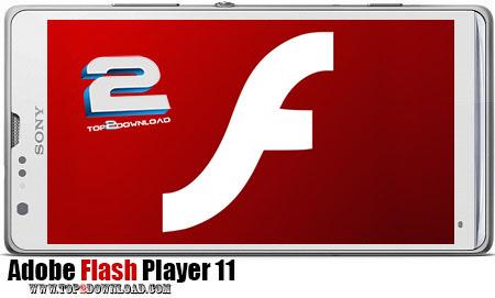 Adobe Flash Player 11 | تاپ 2 دانلود