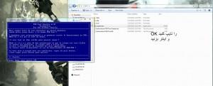 آموزش تصویری انلاین بازی کردن با PS3| تاپ 2 دانلود