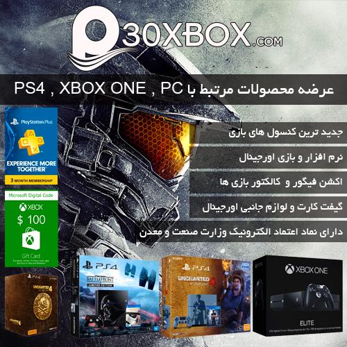 p30xbox
