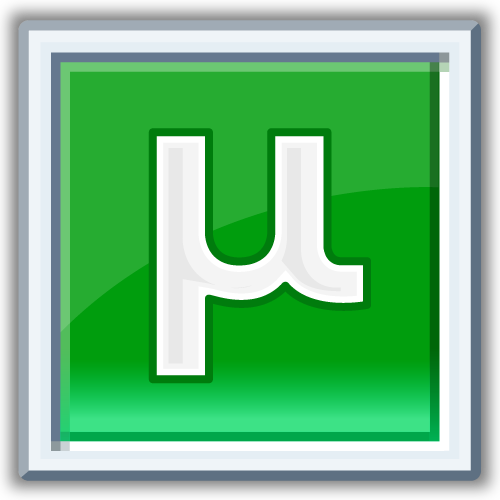 Software Download