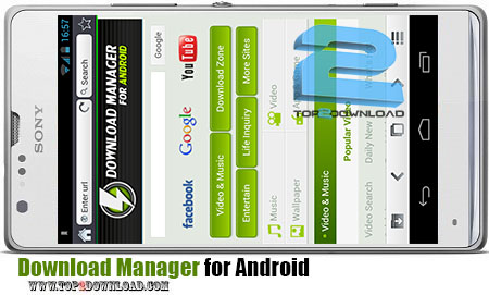 Download Manager for Android | تاپ 2 دانلود