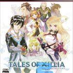 دانلود بازی Tales of Xillia برای PS3