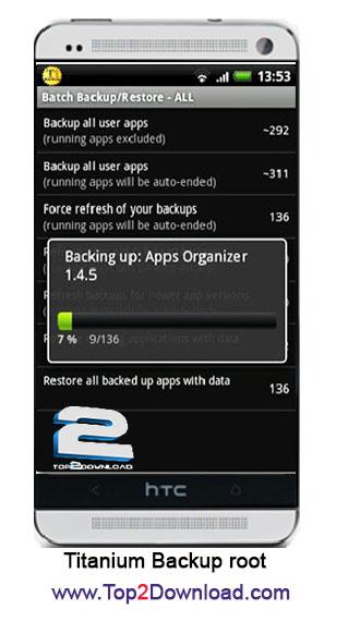 دانلود برنامه قدرتمند Titanium Backup root برای اندروید | تاپ 2 دانلود