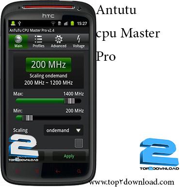 An Tu Tu cpu Master Pro v 2.5.2   تاپ 2 دانلود