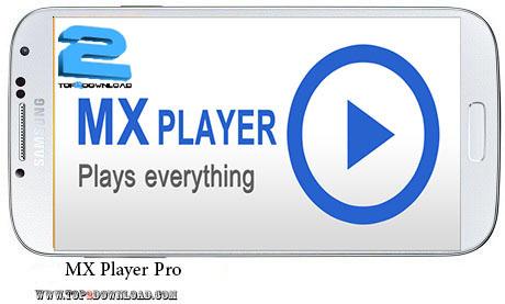 MX Player Pro v 1.7.16 | تاپ 2 دانلود