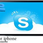 دانلود نرم افزار Skype v 4.11 برای ios