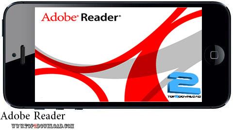 Adobe Reader v 11.0.0 | تاپ 2 دانلود