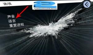 دانلود بازی The Dark Knight Rises v 1.0.6 برای اندروید | تاپ 2 دانلود