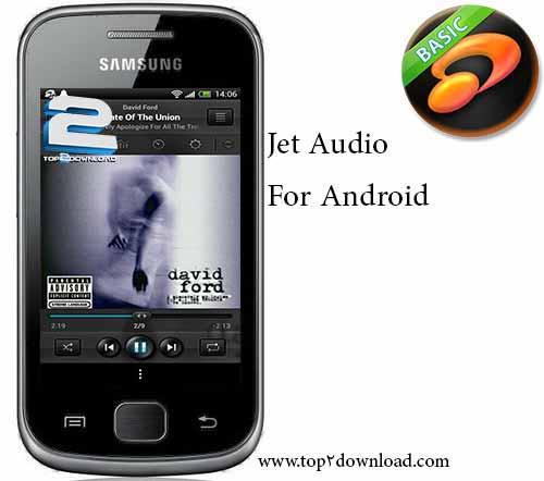 JetAudio Basik v 3.2.2 | تاپ 2 دانلود
