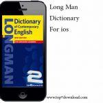 دانلود نرم افزار Longman Dictionary v 4.1.6 برای ios